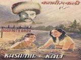 Kashmir Ki Kali (1946)