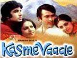 Kasme Vaade (1978)