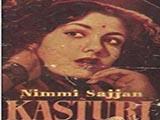 Kasturi (1954)