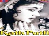 Kathputli (1957)