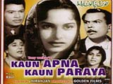 Kaun Apna Kaun Paraya (1963)