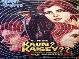 Kaun Kaise (1983)