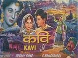 Kavi (1954)