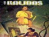 Kavi Kalidas (1959)