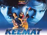 Keemat (1998)