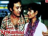 Kehkashaa (1988)
