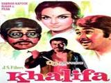 Khalifa (1976)