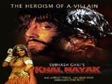 Khalnayak (1993)