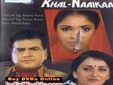 Khalnayika (1993)