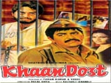 Khan Dost (1976)
