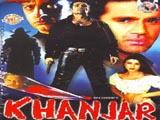 Khanjar: The Knife (2003)