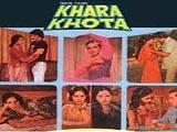 Khara Khota (1981)