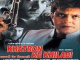 Khatron Ke Khiladi (2001)