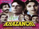 Khazanchi (1958)