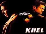 Khel (1950)
