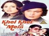 Khel Khel Mein (1975)