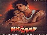 Khilaf (1991)