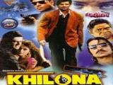 Khilona (1996)
