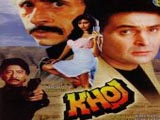 Khoj (1989)