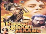Khoon Bhari Maang (1988)