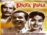 Khota Paisa (1958)