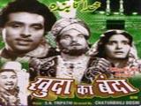 Khuda Ka Banda (1957)