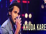 Khuda Kare (2016)