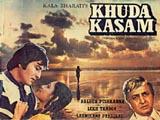Khuda Kasam (1981)