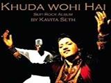 Khuda Wohi Hai  (Album) (2011)