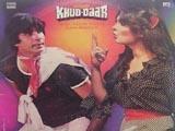 Khuddaar (1982)