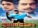 Khudgarz (1987)