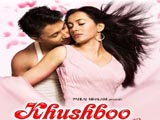 Khushboo (2008)