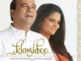 Khushboo (2014)