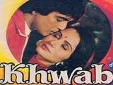 Khwaab (1980)
