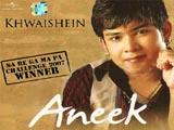 Khwaishein (Aneek Dhar) (2008)