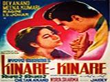 Kinare Kinare (1964)