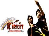 Kirkit (2009)