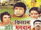 Kisan Aur Bhagwan (1974)