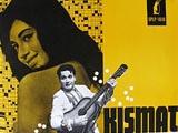 Kismat (1969)