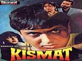 Kismat (1995)
