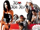 Kiss Kis Ko (2004)