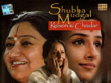 Kisson Ki Chadar (Album) (2003)