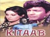 Kitaab (1977)