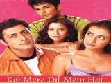 Koi Mere Dil Mein Hain (2005)