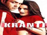 Kranti (2002) SL YT - Vinod Khanna, Bobby Deol, Ameesha Patel, Rati Agnihotri, Kabir Bedi and Dalip Tahil