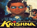 Krishna (1996)