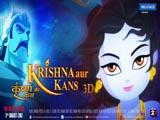 Krishna Aur Kans (2012)