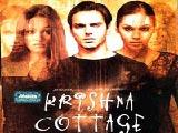 Krishna Cotage Movie Mp3 Song