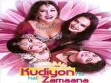 Kudiyon Ka Hai Zamana (2007)
