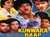 Kunwara Baap (1974)